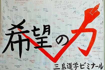 20200618fujiyoshiwara.png