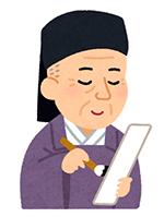 20201216fujiyoshiwara.png